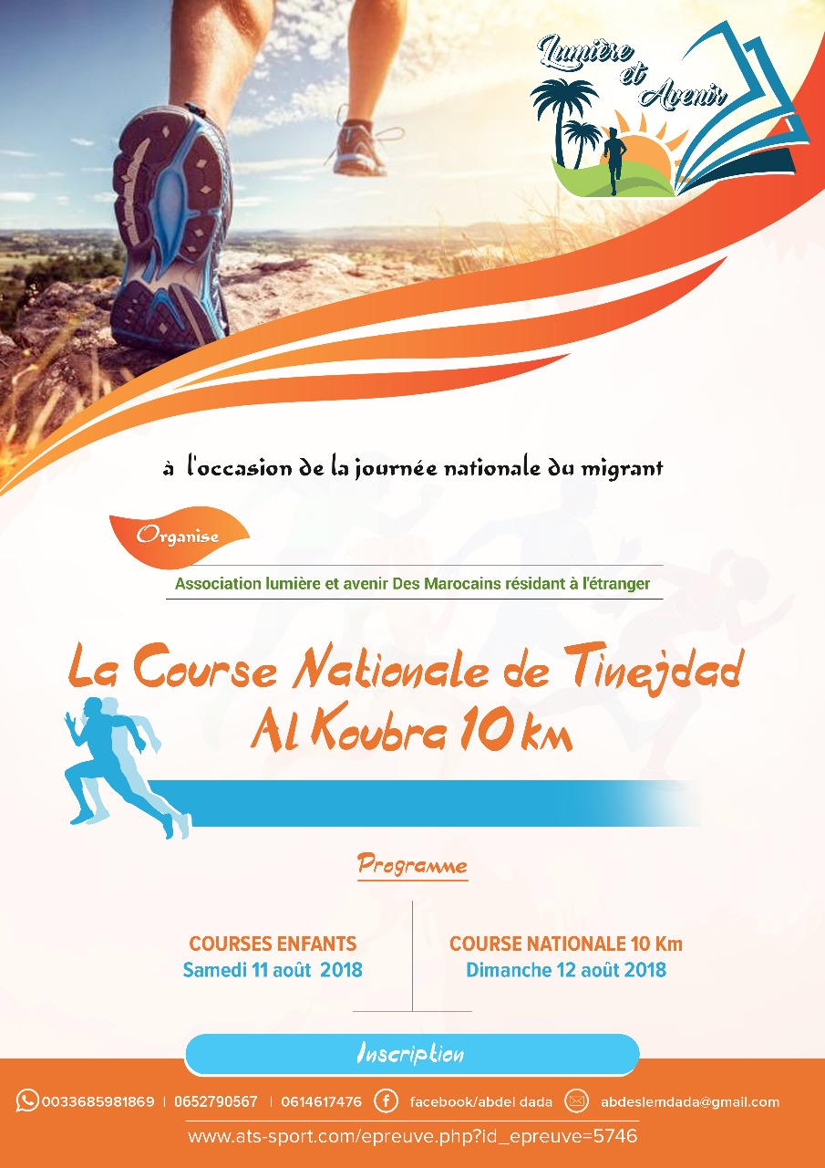 Course Nationale de Tinejdad 10 km